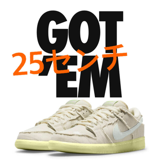 "NIKE - Nike SB Dunk Low ""Mummy""25センチ"