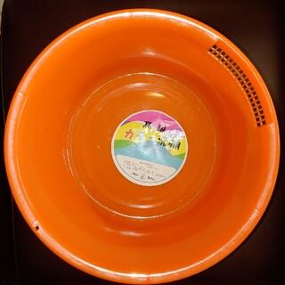 昭和レトロ カラー洗い桶 個セット オレンジ レトロポップ