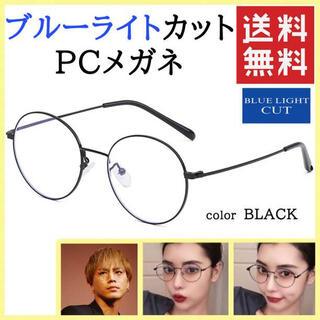 ブルーライトカット メガネ パソコン PC UVカット 眼鏡 紫外線  黒 F