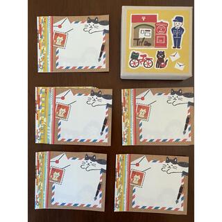 おすそ分け 古川紙工 日本国際切手展 オリガミコバコ