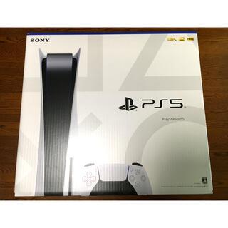 PlayStation - 大人気マイナーチェンジ後SONYPlayStation5 CFI-1100A01