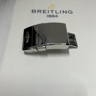 BREITLING - BREITLING ブライトリング Dバックル ラバーベルト専用