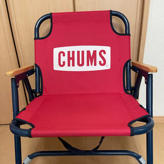 CHUMS - CHUMS チェア バック ウィズ チェア 折りたたみ式