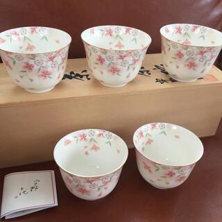 宇野千代 茶飲み 湯のみ 茶碗 5点セット 桜 サクラ