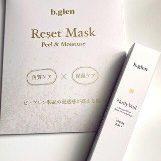 b.glen - 新品!ビーグレン 化粧下地+マスク付き!