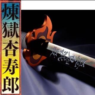 BANDAI - 【先着販売】日輪刀 PROPLICA(煉獄杏寿郎)