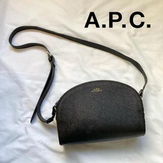 A.P.C - 【高級感】激レア A.P.C. アーペーセー ショルダーバッグ ハーフムーン 黒