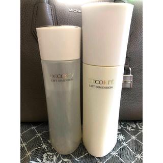 COSME DECORTE - コスメデコルテ リフトディメンション 乳液 化粧水 アルビオン