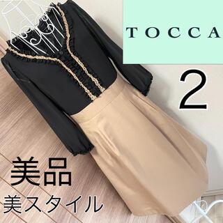 TOCCA - 美品☆TOCCA☆ワンピース☆フリル☆花☆トッカ☆2