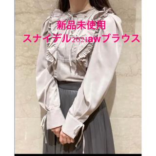 snidel - 【新品未使用】スナイデル♡ ダブルリボンチュニックシャツブラウス