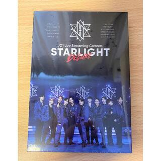 JO1 DVD Live Streaming Concert STARLIGHT