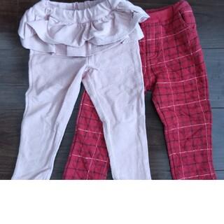 キムラタン - パンツ 女の子 冬用 2枚 サイズ95