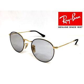 Ray-Ban - 新品正規品 レイバン RX3447V グレーレンズ サングラス