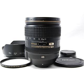 Nikon - Nikon AF-S NIKKOR 24-120mm F4 G ED VR