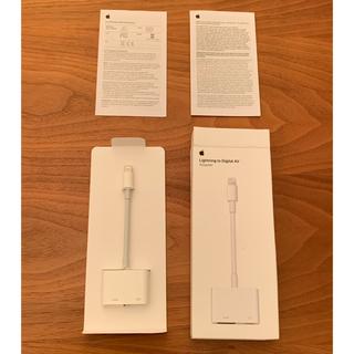 アップル(Apple)の純正品 apple HDMI Digital AVアダプタMD826AM/A(その他)