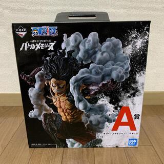 一番くじ ワンピース  バトルメモリーズ A賞ルフィギア4  スネイクマン