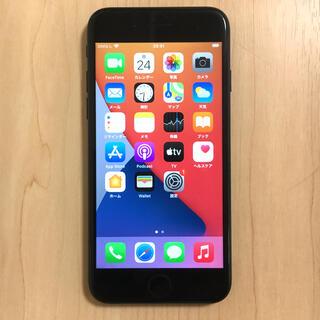 美品 iPhone7 SIMフリー 32GB バッテリー良好 完動品(スマートフォン本体)