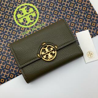 Tory Burch - 【新品】トリーバーチ 折り財布 ミラー ミディアム フラップ ウォレット