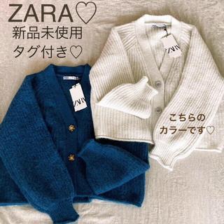 ZARA - 本日限定【新品タグ付き】ZARA♡ザラ♡ユニクロ♡ジーユー♡ニットカーディガン