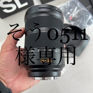 LEICA - Leica レンズ スーパーバリオエルマーSL 16-35F3.5-4.5