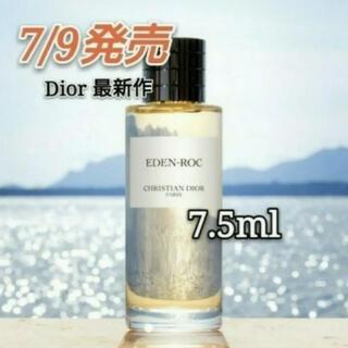 Dior - 新品未使用 Dior エデン ロック オードパルファン 7.5ml