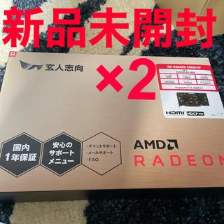 新品未開封 玄人志向 RD-RX6600-E8GB 1年保証付き