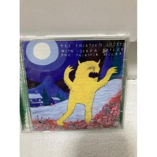The Thirteen Ghosts with Derek Bailey CD