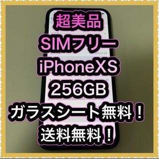アイフォーン(iPhone)の■超美品SIMフリーiPhoneXS  256GB グレー■(スマートフォン本体)