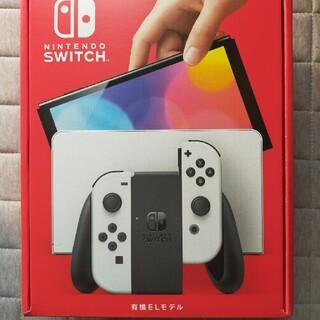 【新品未開封】 Nintendo Switch 有機EL ホワイト 白