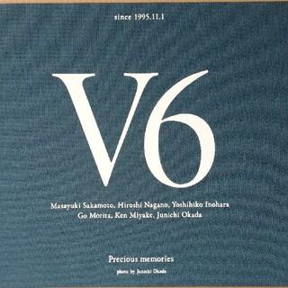 V6 - V6 記念リーフレット