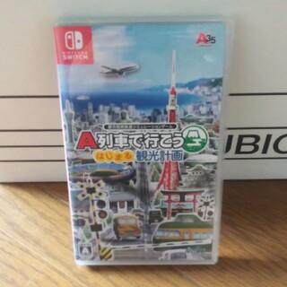 Nintendo Switch - A列車で行こう はじまる観光計画 Switch