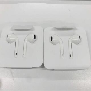 iPhone - iPhone イヤホン 純正 Apple  2個