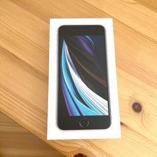 Apple - 新品未使用 iPhone SE 第2世代 (SE2) 128GB ホワイト