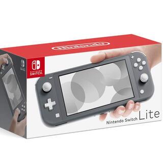 Nintendo Switch - switch lite!