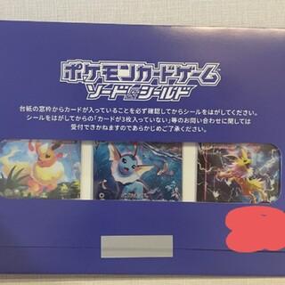 ポケモン - 夏ポケカ 3枚セット ブイズvmax SA