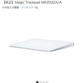 Apple - Magic Trackpad MK2D3ZA/A