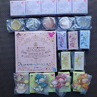 BANDAI - おジャ魔女どれみ 一番くじ 一番コフレ A賞 魔女見習いタップカラーパレット