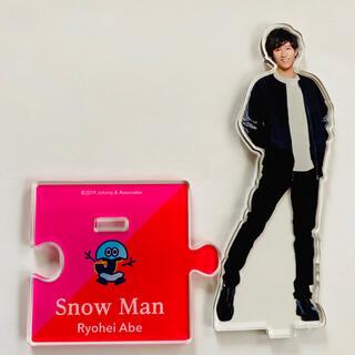 Johnny's -  Snow Man 阿部亮平アクリルスタンド 第1弾 アクスタ