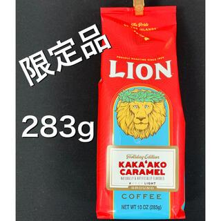 期間限定品★ライオンコーヒー★カカアコキャラメル★グラウンド粉283g