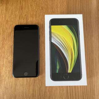 iPhone - iPhone SE第二世代 256GB SIMフリー ブラック