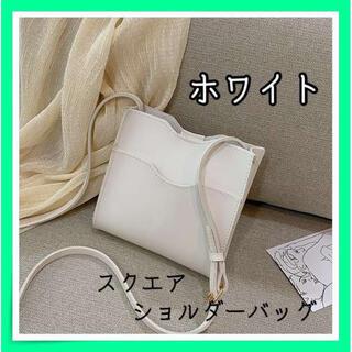 韓国大人気 ホワイトレザー調 スクエアショルダーバッグ ミニバッグ D