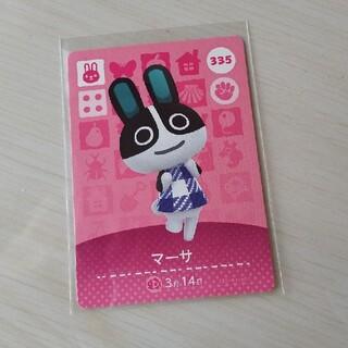 任天堂 - あつまれどうぶつの森 amiibo カード