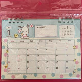 サンリオ - ☆【新品未開封】ポチャッコ♡2022年 卓上カレンダー