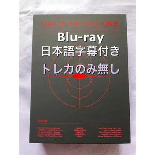 防弾少年団(BTS) - BTS 防弾少年団  MAP OF THE SOUL ON:E Blu-ray