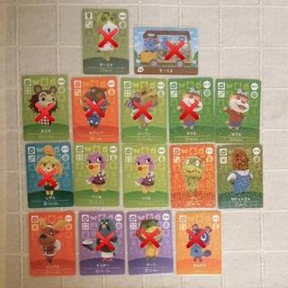 任天堂 - amiiboカード どれでも10枚まで300円