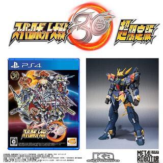 PlayStation4 - PlayStation4 スーパーロボット大戦30 超限定版
