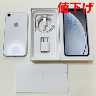Apple - iPhone XR 64GB SIMフリー White