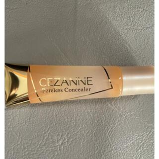 CEZANNE(セザンヌ化粧品) - セザンヌ 毛穴レスコンシーラー