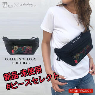 Colleen Wilcox × R-up PROJECT ウエストポーチ