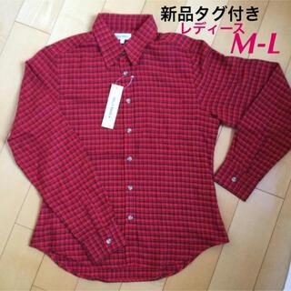 新品タグ付き★チェックシャツ ネルシャツ レディース M〜L 送料無料